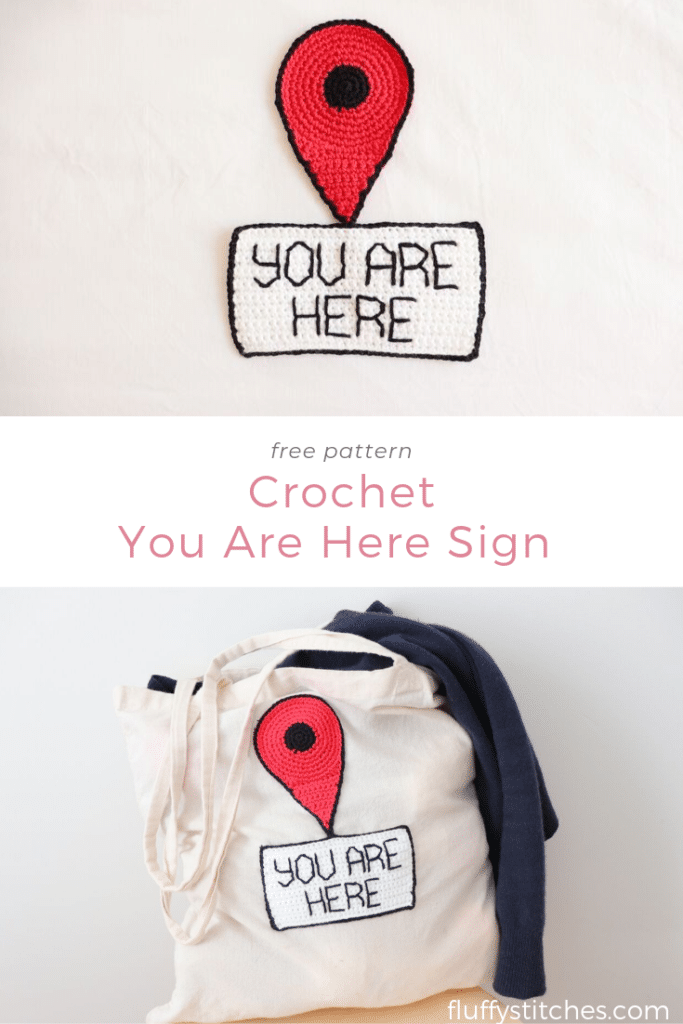 The Crochet You Are Here Sign poster for Pinterest